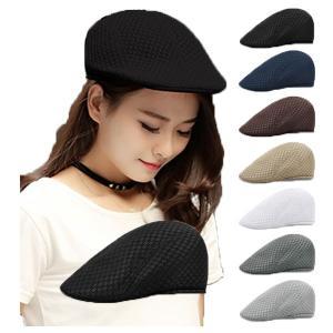 メッシュハンチング キャップ 無地 帽子 ハンチング帽 サマーキャップ キャスケット メンズ レディース 春 夏 HUNTING CAP 7108 bbdirect