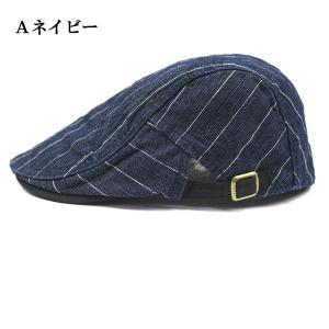 ストライプ柄 ハンチング 帽子 キャップ コットン ボーダー柄 ハンチング帽 綿 キャスケット メンズ レディース 春 夏 HUNTING CAP 7116 bbdirect