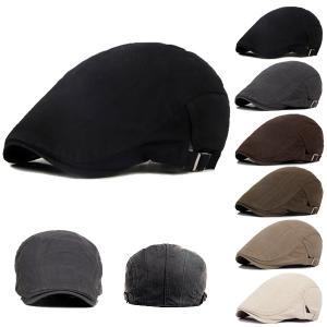 コットン ハンチング 帽子 シンプル ハンチングキャップ 無地 綿 ハンチング帽 キャスケット メンズ(男性用) レディース(女性用) HUNTING CAP 7129 bbdirect