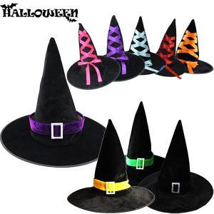 魔女帽子 コスプレ ハロウィン 魔女 ハット とんがり帽子...
