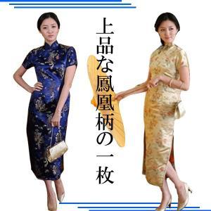 コスプレ 衣装 チャイナドレス ロング パーティードレス ロングドレス チャイナ服 大きいサイズ 半袖 龍(りゅう) 鳳凰(ほうおう)柄 刺繍 ロング丈 Dress 1009|bbdirect