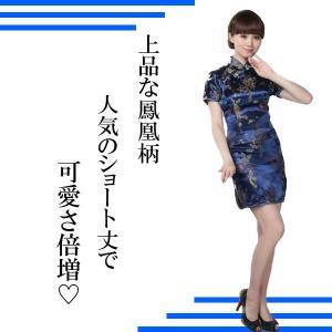 コスプレ衣装 チャイナドレス パーティードレス ショート ミニドレス チャイナ服 大きいサイズ 半袖 龍(りゅう) 鳳凰(ほうおう)柄 ショート丈 China Dress 1010|bbdirect