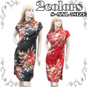 チャイナドレス シルク混 花柄 ショート丈 半袖 レディース|bbdirect