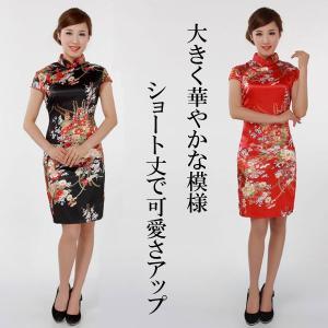 コスプレ 衣装 チャイナドレス シルク混 花柄 ショート|bbdirect