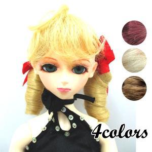 ドールウィッグ 縦ロール おさげ MSD・DD・オビツ60対応 Doll Wig|bbdirect