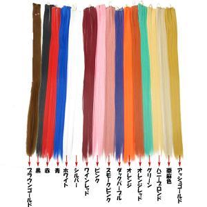 ウィッグ カラーエクステ ロングストレート 耐熱 毛束 ポイントウィッグ|bbdirect