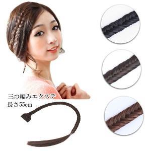 三つ編み エクステ フィッシュボーン 編み込みヘア ウィッグ エクステンション 前髪 ワンタッチ つけ毛 つけ毛 ウイッグ 耐熱 ポイントウィッグ WIG EXT 016|bbdirect