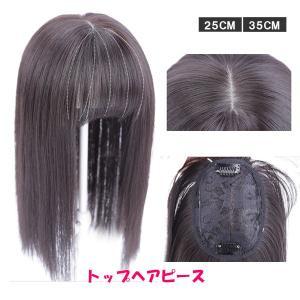 トップヘアピース つむじ付き 前髪ウィッグ シースルーバング トップカバー エクステ ポイントウィッグ ワンタッチ 付け毛 つけ毛 部分ウィッグ WIG MG 003|bbdirect