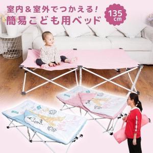 子供用 ベッド ベビーベッド  コット 持ち運び おしゃれ かわいい お昼寝 布団 こども|bbest