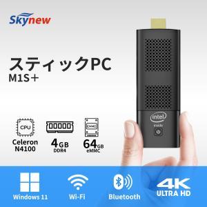 スティック型パソコン Compute Stick M1S (インテル Atom x5-Z8350/4GB/64GB/Win10 64Bit)