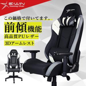ゲーミングチェア 白 オフィスチェア 前傾 E-WIN PCチェア リクライニング D9GY 寝れる 多機能 腰痛対策 オットマン ロッキング|bbest