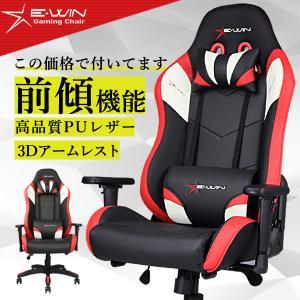ゲーミングチェア オフィスチェア 前傾  PCチェア リクライニング E-WIN D9-RED 腰痛対策 オットマン ロッキング 寝れる|bbest
