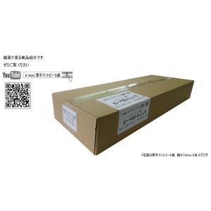 大判プリンター用紙 インクジェットロール紙 厚手マットコート紙 914mm×30M 2本 A0ロール紙 bbest 03