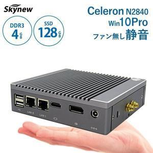 パソコン デスクトップ 小型パソコン 新品 skynew k3  Intel celeron N2840 Windows 10 在宅 bbest