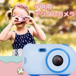 子供用 カメラ キッズカメラ 青 トイカメラ プレゼント 誕生日 入園 入学 クリスマスプレゼント