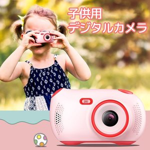 子供用 カメラ キッズカメラ ピンク トイカメラ プレゼント 誕生日 入園 入学 クリスマスプレゼント|bbest