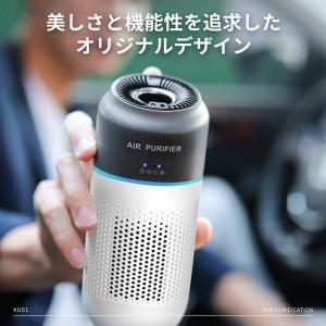 空気清浄機 小型 車載用 静音 消臭 ジェスチャー操作 AI 自動 USBケーブル付き オフィス 寝室 車 卓上 トイレ|bbest