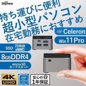 ミニパソコン デスクトップ 新品 パソコン ミニPC 小型パソコン 高性能  M1T  4K対応 インテル Celeron 在宅 bbest