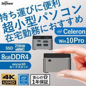 ミニパソコン デスクトップ 新品 パソコン ミニPC 小型パソコン 高性能 M1T+ 4K対応 インテル Celeron 在宅 bbest