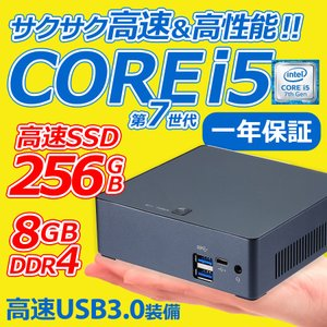■【CPU】第 7 世代インテルCore i5 -7200U  (2.5GHz/最大 3.1GHz/...