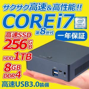 ■【CPU】第 8 世代インテル Core i7 -8550U  (1.8GHz/最大 4.0GHz...