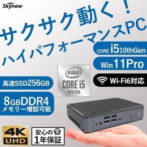 ミニパソコン デスクトップパソコン 高性能 小型pc  M5S(Intel Celeron-3865...