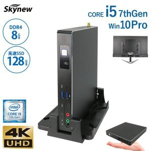 ミニパソコン パソコン 新品 windows10  Skynew S2 Core i5 7200U/8GB/128GB/4K対応  デスクトップパソコン 在宅 bbest