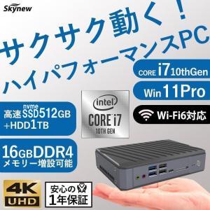 ミニパソコン  パソコン デスクトップ 新品 在宅勤務 小型パソコン skynew W4  ミニPC Core i7-10510U/16GB RAM/256GB SSD/1TB HDD/ WiFi6 DP bbest