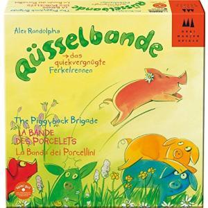 すすめコブタくん (こぶたのレインボーレース) (Russelbande) ボードゲーム|bbmarket