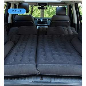 QIANC 最新 車用ベッド エアーベッド SUV車用ベッド マット 車中泊ベッド アウトドア 電動エアーポンプ付き 車載 キャンプ用 後部座席用 エ bbmarket
