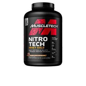 ナイトロテック100%ホエイゴールド 2.51kg (Nitrotech 100% Whey Gold 5.53Lbs) (ダブルリッチチョコレート)|bbmarket