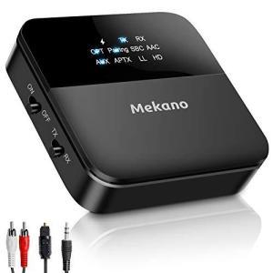 【光デジタル対応】Bluetooth トランスミッター レシーバー 一台二役 Bluetooth 5.0 送信機 受信機 2台同時接続 ブルートゥース|bbmarket