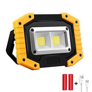 LED投光器 作業灯 30W USB充電式 非常灯 ポータブル投光器 警告灯機能 1500ルーメン 小型&軽量 折り畳み式 屋外照明 夜間作業 登山|bbmarket