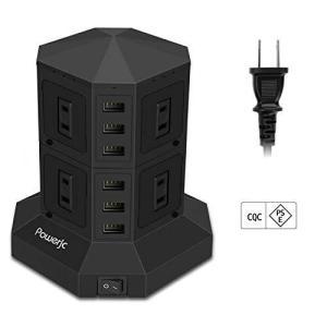 タワー式電源タップPowerjc 2層縦コンセント 8ACスマート高速充電雷ガード 過負荷保護 省エネ 延長コード1.5m オフィス/家庭給電用 出力|bbmarket