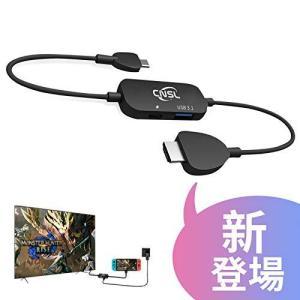 「スイッチドックなし」CNSLミニドック&交換ケーブル Nintendo Switch 多機能 軽量化 3IN1 テレビ出力 スマホ接続 コンパクト bbmarket