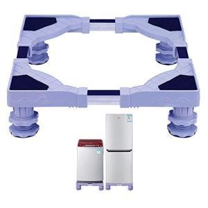 洗濯機 台 冷蔵庫置き台 伸縮式・サイズ調整可能 かさ上げ 昇降可能 振動防止ゴム 騒音防止 防振パッド付き bbmarket