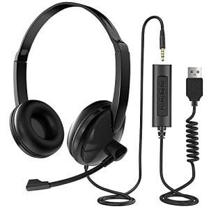 ヘッドセット USB 高音質 ヘッドセット マイク付き ビジネス Web 会議用 ヘッドセット PC用 3.5mm QD + USB接続用コード テレ bbmarket