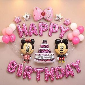ミッキー 誕生日 飾り付け パーティー セット ピンク 女の子 可愛い ディズニー happy birthday バルーン 風船 ミニー 蝶結び スタ|bbmarket