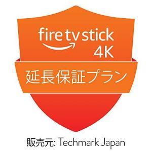 Fire TV Stick 4K用 延長保証プラン (2年)|bbmarket