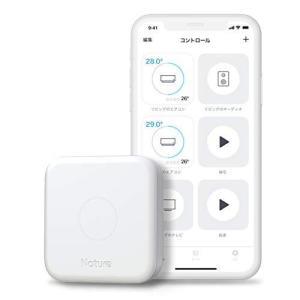Nature スマートリモコン Nature Remo 3 ネイチャーリモ Remo-1W3 Alexa/Google Home/Siri対応|bbmarket