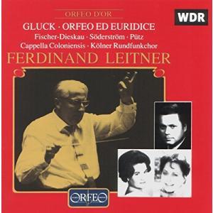 グルック:歌劇「オルフェオとエウリディーチェ」 (2CD) [Import] (Gluck, Christoph Willibald: Orfeo e bbmarket