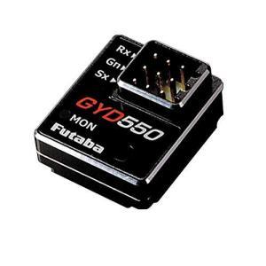 GYD550 ドリフト専用ジャイロ 00107231-3|bbmarket