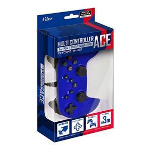 PS4/PS3/Switch/PC対応 マルチコントローラーAce メタルブルー bbmarket