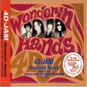 Wonderin'Hands bbmarket