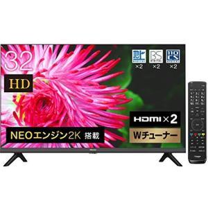 ハイセンス 32V型 ハイビジョン 液晶テレビ 32A35G ダブルチューナー 外付けHDD裏番組録画対応 ADSパネル 2021年モデル 3年保証|bbmarket
