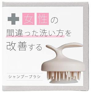 女性の間違った洗い方を改善するシャンプーブラシ 女性用 フケかゆみ 頭皮洗浄マッサージW|bbmarket