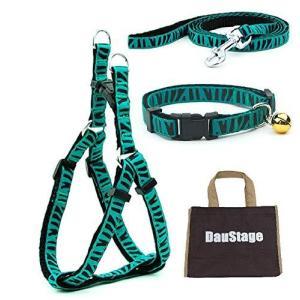 [DauStage] ゼブラ 柄 首輪 ハーネス リード セット 6カラー 小型 犬 猫 用 ペットグッズ 首輪 散歩 トートバッグ 付 (グリーン) bbmarket
