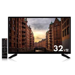 GRANPLE 32V型 1TBハードディスク/ダブルチューナー搭載 裏番組録画対応 地上波/BS/CSデジタル液晶テレビ|bbmarket