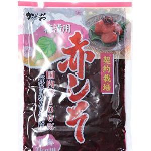 もみしそ しその葉 赤しそ 梅干し用しその葉 国内産 500g x 2袋 生梅2kg用 bbmarket