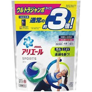 アリエール プラチナスポーツ 洗濯洗剤 ジェルボール3D 詰め替え ウルトラジャンボ 40個(約3倍)|bbmarket